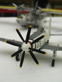 Kit propeller