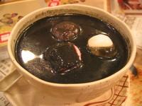 Black Sesame paste dessert wit