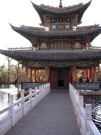 yunnan, China 3