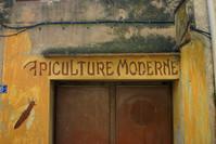 Apiculture Moderne