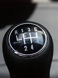VW Gearshift