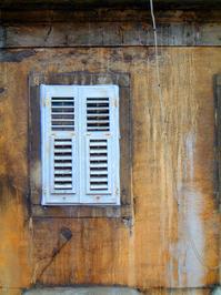 Slovenian window