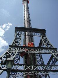 Amusement park - tower