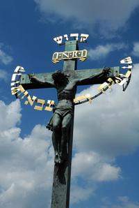 Cross in Prague