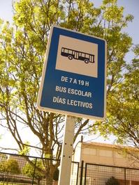 Signals in Vigo 1