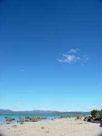 Big Sky Beautiful Beach