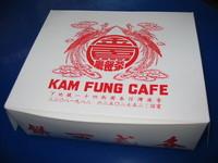 chinese cake box
