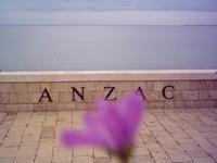 Canakkale-Anzac Memorial