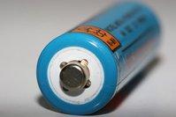 Battery-Views 3