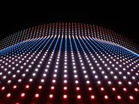 Shimmering lights 2