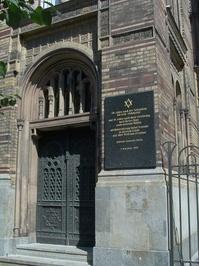 Berlin Neue Synagogue 3