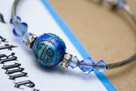 Azure bracelet 2
