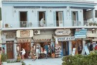 Adamas Shops