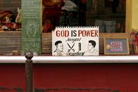 god is power