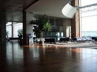 Venezia airport