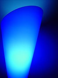 blue lamp