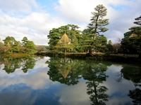 Kenrokuen Garden 2