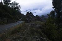Himalaya Range 1