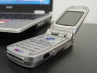 Phone Hello Moto (cellphone) 2