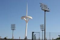 Barcelona - Telecommunication Tower 2