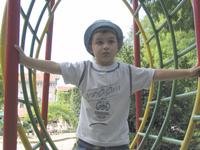 My Son 5