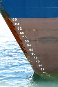 Rusty ship 1