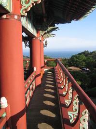 Jeju island 10