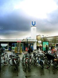 metro - it's up to u