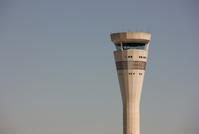 Brisbane Airport Tower
