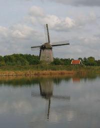 Dutch windmill 2