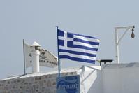 drapeau grec - greek flag