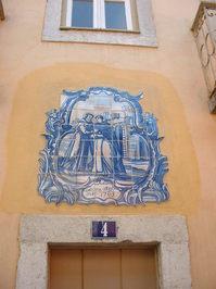 Door in Lisbon