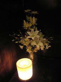 Vase & Candle