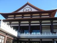 Zu Lai Temple 1
