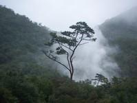 Volcanic region in Japan