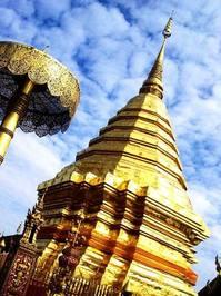 thailand's sculpture