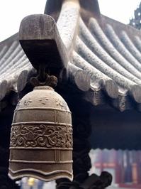 Shanghai Temple Bell