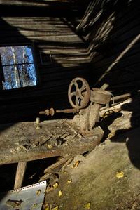 old apparatus 1