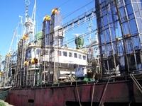 Fisher ship