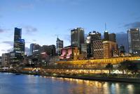 Melbourne Skylines