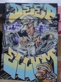 Deep Ellum DJ
