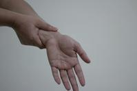 Wrist Pain 3