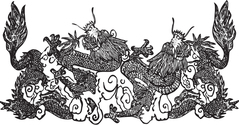 dragon border or frame 1