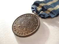 Uruguay Medal 2
