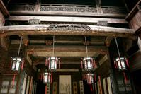 chinese lantern 2