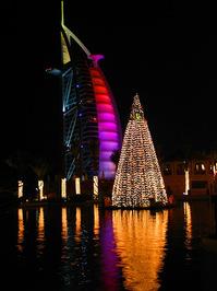 Burg Al Arab Hotel in Dubai