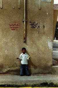 Boy in Palmyra