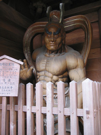 Kumamoto temple 8