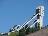 Olympic Ski Jump Calgary