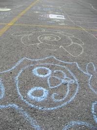 [ chalk ]